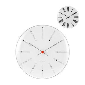 Rosendahl ローゼンダール アルネ・ヤコブセン クロック 掛け時計 Arne Jacobsen AJ Clock 296|glv