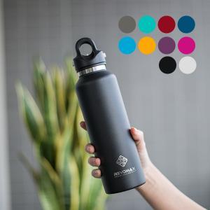 レボマックス REVOMAX2 水筒 マグボトル レボマックス2 592mL ワンタッチ 保冷 保温...