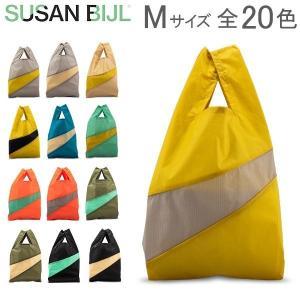 スーザン ベル Susan Bijl バッグ Mサイズ 全20色 ショッピングバッグ Minerals / The New Shopping Bag エコバッグ ナイロン 大容量 glv