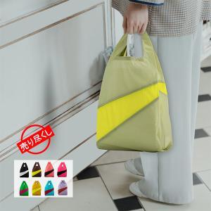 スーザン ベル Susan Bijl バッグ Mサイズ 全22色 ショッピングバッグ 1975 / The New Shopping Bag エコバッグ ナイロン 大容量 軽量 glv