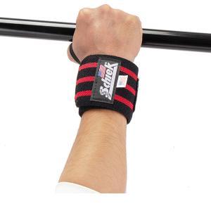 シーク Schiek リストラップ 左右1組セット 1124 Wrist Wraps 筋トレ ウエイトトレーニング バーベル トレーニング ベルト 手首|glv|05