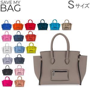 セーブマイバッグ Save My Bag ポルト...の商品画像