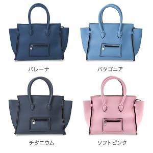セーブマイバッグ Save My Bag ポル...の詳細画像3