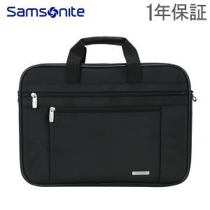 サムソナイトSAMSONITE クラシックビジネス Classic Business 2 ブリーフケース 17インチ ブラック 43269-1041 ビジネスバッグ パソコン 1年保証|glv