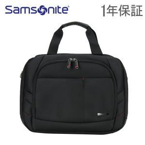 サムソナイト SAMSONITE ゼノン 2 ブリーフケース パーフェクトフィット XENON 2 49209-1041 ブラック PFT/TSA 2 ガセット ビジネスバッグ パソコン 1年保証|glv