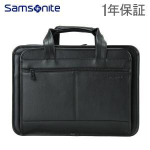 サムソナイト Samsonite Expandable Leather Business Case エクスパンダブル レザーブリーフケース Black ブラック 43118-1041 パソコンケース