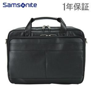 サムソナイト Samsonite レザービジネス Leather Slim Brief レザー スリム ラップトップ ブリーフケース Black ブラック 48073-1041 パソコンケース 1年保証|glv
