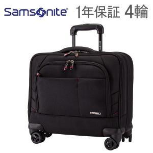 サムソナイト Samsonite ビジネス キャリーバッグ 4輪 XENON 2 49213-1041 ブラック 機内持ち込み キャリーケース ゼノン2|glv
