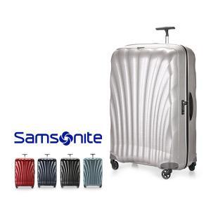 【あすつく】 【1年保証】サムソナイト Samsonite スーツケース 144L 軽量 コスモライ...
