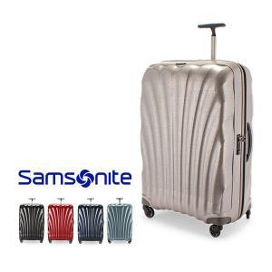 【あすつく】 【1年保証】サムソナイト Samsonite スーツケース 123L 軽量 コスモライ...