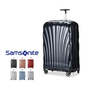 【あすつく】 【1年保証】サムソナイト Samsonite スーツケース 94L 軽量 コスモライト...