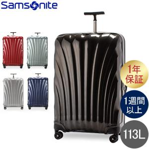 SAMSONITE サムソナイト Lite Locked ライトロック SPINNER 81/30 スピナー 113L 63735 スーツケース