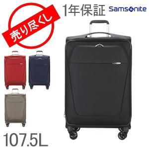 サムソナイト SAMSONITE ビーライト3 SPINNER 78/29 EXP スピナー EXP 107.5L B-Lite 3 64952 スーツケース キャリーケース 1年保証|glv