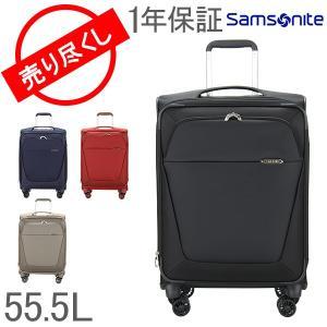 SAMSONITE サムソナイト B-Lite 3 ビーライト3 SPINNER 63/23 EXP スピナー 63/23 EX 55.5L スーツケース キャリーケース