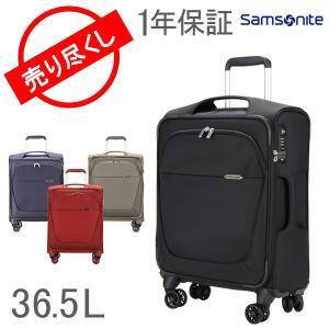 サムソナイト ビーライト3 スピナー55 スーツケース 36.5L 旅行 バッグ キャリーケース 64948 SAMSONITE B-Lite 3 SPINNER 55/20 LENGTH 40CM 1年保証|glv