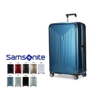 サムソナイト Samsonite スーツケース 94L ネオパルス スピナー 75/28 65754 Neopulse SPINNER キャリーケース キャリーバッグ 1年保証|glv