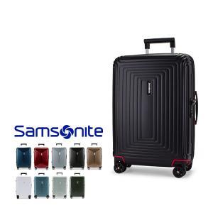 サムソナイト ネオパルス スピナー55 スーツケース 38L 旅行 バッグ キャリーケース 65752 SAMSONITE Neopulse SPINNER 55/20