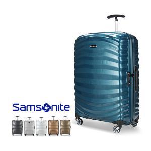 サムソナイト Samsonite ライトショック スピナー 73L 69cm 軽量 スーツケース 62765 Lite Shock SPINNER 69/25 キャリーバッグ 4輪 キャリー 1年保証|glv