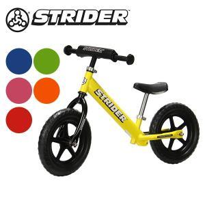 ストライダー Strider ST-3 《1年保証》 (2012年モデル)(ペダル無し自転車)|glv