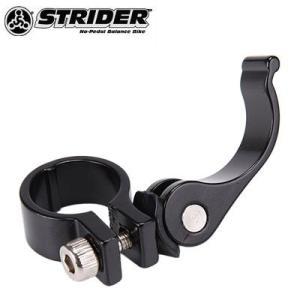 Strider ストライダー スペアパーツ クランプ CPQR-3|glv