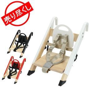 赤字売切り価格 STOKKE ストッケ Handysitt Chair ハンディシット チェア ポータブルシート ベビーチェア 北欧 glv