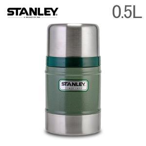 スタンレー Stanley クラシック フードジャー 0.5L スープジャー 真空 ステンレス 10-00131 Classic 保温 保冷 スープ ジャー ボトル|glv