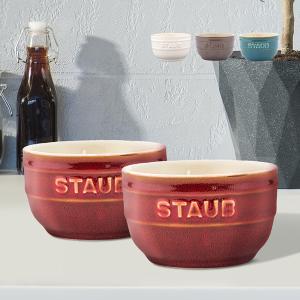 ストウブ Staub ラウンドラムカン セラミック 2個セット 8cm ヴィンテージカラーシリーズ ペア 食器 耐熱 オーブン キッチン用品|glv