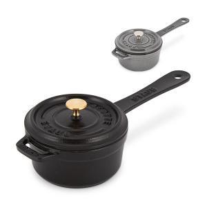 ストウブ Staub スモールソースパンラウンド Small Sauce Pan Round 10cm ソースパン glv
