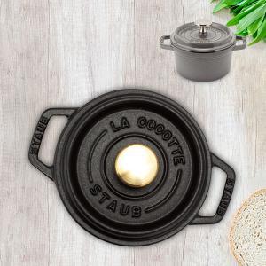 ストウブ ピコココットラウンド 14cm ホーロー鍋 最安値挑戦 調理器具 人気 キッチン 焦げにく...