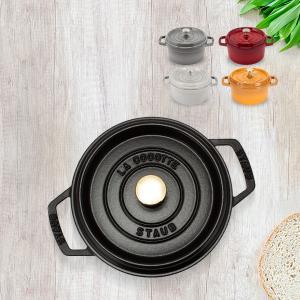 ストウブ ピコココットラウンド 20cm ホーロー鍋 最安値挑戦 本格派 調理器具 人気 焦げにくい...