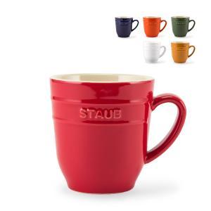 ストウブ Staub マグカップ 350mL セラミック Mug 食器 保温 大きい|glv