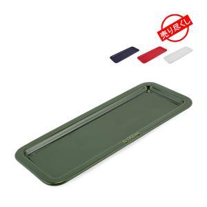 ストウブ Staub サービングトレー 36 × 14cm セラミック トレイ プレート キッチン Serving Tray 食器 耐熱 オーブン プレゼント ギフト glv
