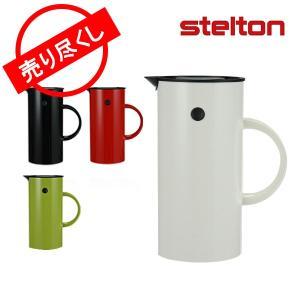 赤字売切り価格Stelton ステルトン Classic Coffee Maker クラシック プレスコーヒーメーカー 8カップ 900ml 北欧 ポット 保温 魔|glv