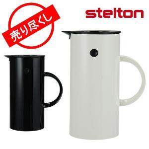 赤字売切り価格Stelton ステルトン Classic Vacuum Jug クラシック バキュームジャグ 500ml 北欧 ポット 保温 魔法瓶|glv