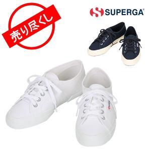スペルガ SUPERGA コートスリッポン COTU SLIPON (EU model) S007EV0 靴 スニーカー ユニセックス 2750 glv