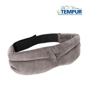 【全品あすつく】テンピュール TEMPUR- PEDIC アイマスク スリープマスク 180015 グレー 快眠グッズ 旅行 移動 トラベル|glv