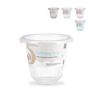 タミータブ Tummy Tubs ベビーバス Tummy Tub お風呂 沐浴 ベビー用品 赤ちゃん...