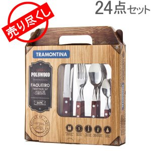 赤字売切り価格トラモンティーナ テーブルウェア 24点セット ポリウッド 食洗機対応 21199/705 レッド ステーキナイフ フォーク スプーン|glv