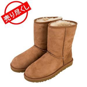 赤字売切り価格UGG アグ ムートン ブーツ メンズ クラシックショート 5800 チェスナット (25cm) ヘリテージ コレクション 靴|glv