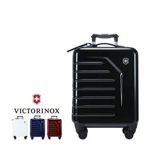 Victorinox ビクトリノックス (ヴィクトリノックス) スペクトラ Spectra グローバルキャリーオン 55cm キャリーケース スーツケース|glv
