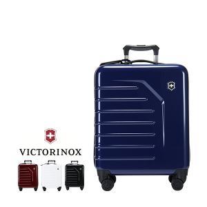 Victorinox ビクトリノックス (ヴィクトリノックス) スペクトラ Spectra エクストラキャパシティ 55cm キャリーケース スーツケース|glv