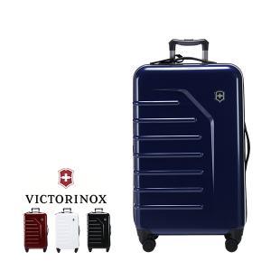 Victorinox ビクトリノックス (ヴィクトリノックス) スペクトラ Spectra 75cm キャリーケース スーツケース|glv