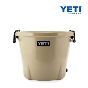 【あすつく】 イエティ Yeti バケツ クーラーボックス タンク45 大容量 YR20T タン 保...