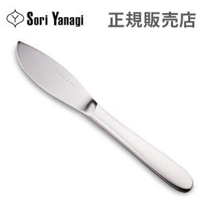 柳宗理 ディナーナイフ ステンレス カトラリー 日本製 4905689000289 / 1250 ナイフ テーブル 食器 キッチン Yanagi Sori|glv