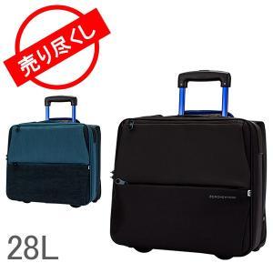 【お盆もあすつく】赤字売切り価格ゼロハリバートン スーツケース 2輪 機内持込 28L キャリーバッグ グリニッジ 80791 / SNY17 ZERO NEW YORK 2-Wheeled|glv
