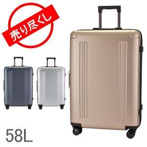 【お盆もあすつく】赤字売切り価格ゼロハリバートン スーツケース 4輪 58L キャリーバッグ キャリーケース 94143 / ZRO25 ZRO 25inch 4-Wheel Spinner|glv
