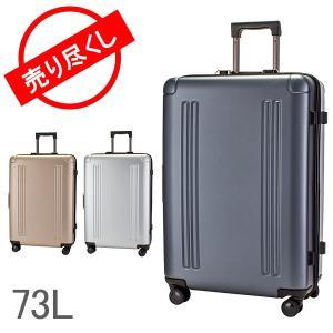 【お盆もあすつく】赤字売切り価格ゼロハリバートン スーツケース 4輪 73L キャリーバッグ キャリーケース 94144 / ZRO28 ZRO 28inch 4-Wheel Spinner|glv