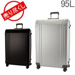 【お盆もあすつく】ゼロハリバートン Zero Halliburton スーツケース 4輪 95L ジオ アルミニウム Geo 3.0 Collection 30 ZRG2530 旅行 出張 通勤|glv