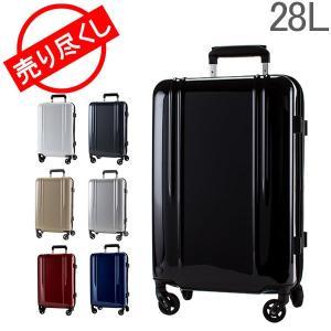 【お盆もあすつく】ゼロハリバートン Zero Halliburton スーツケース 4輪 28L ZRL ポリカーボネート ZRL Collection 20 Lightweight Carry-On Luggage 旅行|glv