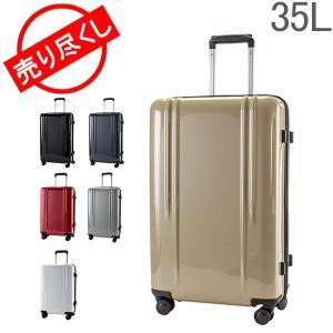 【お盆もあすつく】ゼロハリバートン Zero Halliburton スーツケース 35L ポリカーボネート ZRL Lightweight Luggage 80581 ZTL22 ファスナータイプ 4輪|glv